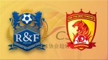 Guangzhou RF - Guangzhou Evergrande