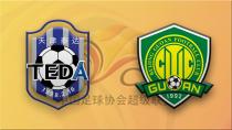 Tianjin Teda - Beijing Guoan (Highlights)