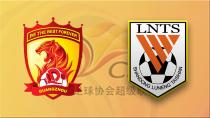Guangzhou Evergrande - Shandong Luneng (Highlights)