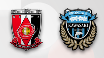 Urawa Red Diamonds - Kawasaki Frontale