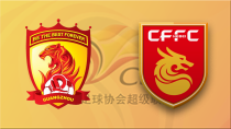 Guangzhou Evergrande - Hebei China Fortune (Highlights)