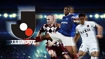 scooore Japan! Alle Tore (27. Spieltag)