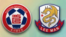 Eastern Long Lions (HKG) - Lee Man (HKG)