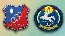 Kuwait SC (KUW) - Al Salt (JOR)