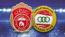 Muharraq Club (BHR) - Al Ahed FC (LBN)